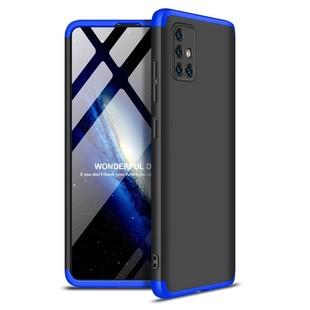 کاور 360 درجه جی کی کی مدل G-51 مناسب برای گوشی موبایل سامسونگ GALAXY A51