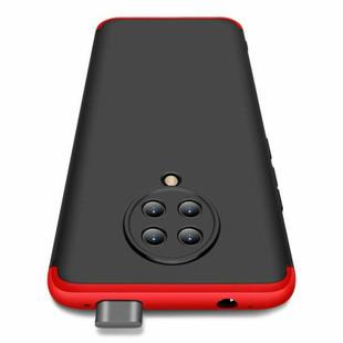 کاور 360 درجه جی کی کی مدل GK-POCOF2PRO-PCFP مناسب برای گوشی موبایل شیائومی POCO F2 PRO