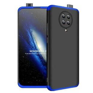 کاور 360 درجه جی کی کی مدل GK36 مناسب برای گوشی موبایل شیائومی POCO F2 PRO