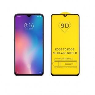 محافظ صفحه نمایش مدل Pishgam 9D مناسب برای سامسونگ Galaxy A31/M31