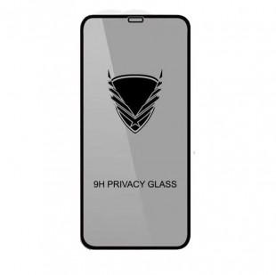 محافظ صفحه نمایش OG مدل Golden Armor-Privacy مناسب برای شیائومی Redmi Note8