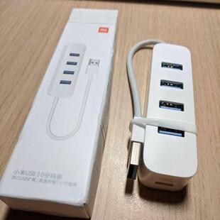 هاب 4 پورت USB3.0 شیائومی مدل XMFXQ01QM