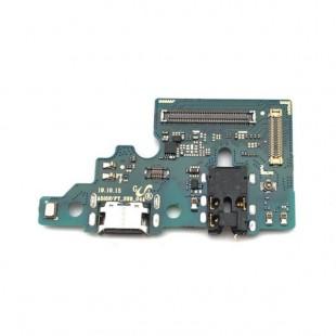 مدار شارژ سامسونگ Galaxy A51