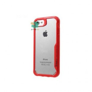 قاب محافظ آیپکی iPaky Leku Case iPhone 8