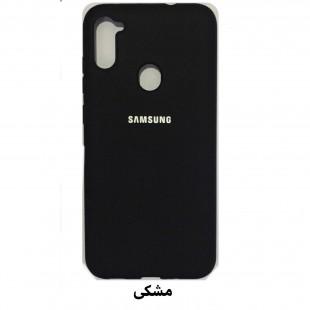 کاور مدل Silicon مناسب برای گوشی موبایل سامسونگ Galaxy A11 /M11