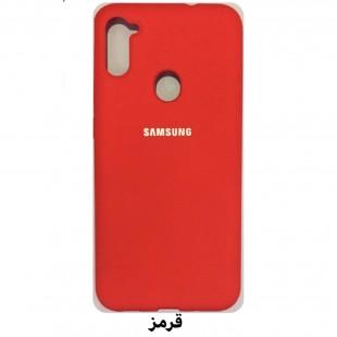 کاور مدل Silicon مناسب برای گوشی موبایل سامسونگ Galaxy A11