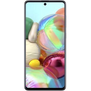 گوشی موبایل سامسونگ مدل Galaxy A71 SM-A715F/DS دو سیمکارت ظرفیت 128 گیگابایت همراه با رم 8 گیگابایت