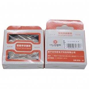 بند میجابز مدل WSM505-P3 مناسب برای مچ بند هوشمند شیائومی Mi Band 5