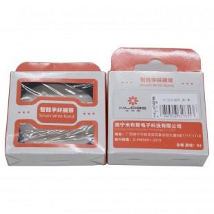 بند میجابز مدل WSM505-P4 مناسب برای مچ بند هوشمند شیائومی Mi Band 5