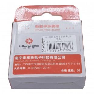 بند میجابز مدل WSM409-P1 مناسب برای مچ بند هوشمند شیائومی Mi Band 3/4