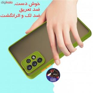 کاور کینگ پاور مدل M22 مناسب برای گوشی موبایل سامسونگ Galaxy A52 King Power