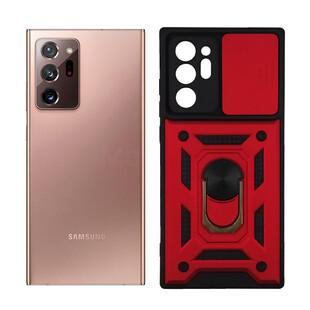 کاور مدل SA507 مناسب برای گوشی موبایل سامسونگ Galaxy Note 20 Ultra