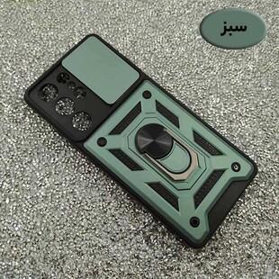 کاور مدل SA507 مناسب برای گوشی موبایل سامسونگ Galaxy S21 Ultra