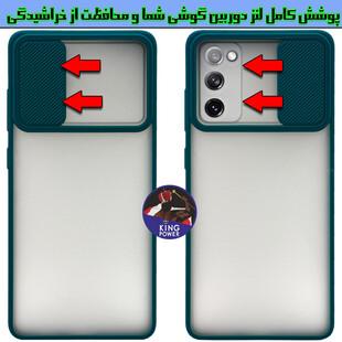 کاور کینگ پاور مدل PMK21 مناسب برای گوشی موبایل سامسونگ Galaxy S20 FE