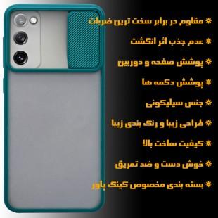 کاور مدل LNZ01 مناسب برای گوشی موبایل سامسونگ Galaxy A20s
