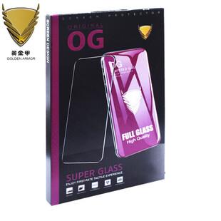 محافظ صفحه نمایش مدل گلدن آرمور OG مناسب برای گوشی موبایل شیائومی Redmi Note 9T