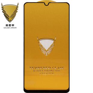 محافظ صفحه نمایش مدل گلدن آرمور OG مناسب برای گوشی موبایل سامسونگ Galaxy A71