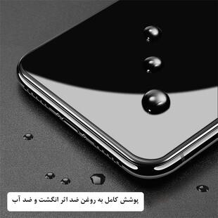 محافظ صفحه نمایش مدل گلدن آرمور OG مناسب برای گوشی موبایل ریلمی Realme 8Pro
