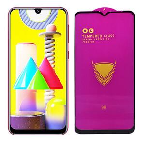 محافظ صفحه نمایش مدل OG مناسب برای گوشی موبایل سامسونگ Galaxy A72