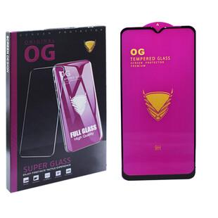 محافظ صفحه OG سامسونگ Galaxy A52