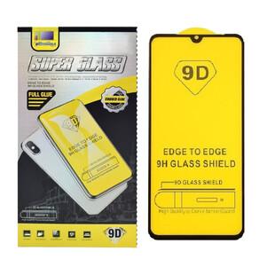 محافظ صفحه نمایش مدل Di09 مناسب برای گوشی موبایل موتورولا Moto E6Plus