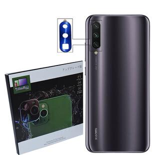 محافظ لنز دوربین کمپ مدل ALC-20 مناسب برای گوشی موبایلشیائومی Mi 9 Lite
