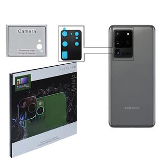 محافظ لنز پیشگام مدل Metal20 مناسب برای گوشی موبایلسامسونگ GalaxyS20 Ultra
