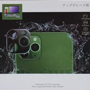 محافظ لنز پیشگام مدل Metal20 مناسب برای گوشی موبایلشیائومی Note 8 Pro