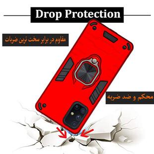 کاور کینگ پاور مدل ASH22 مناسب برای گوشی موبایل سامسونگ Galaxy M51