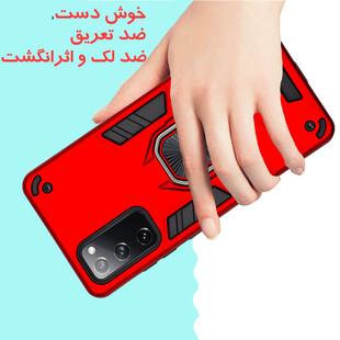 کاور لاین کینگ مدل ASH22 مناسب برای گوشی موبایل سامسونگ Galaxy S20FE