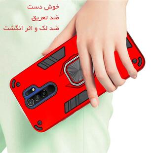 کاور کینگ پاور مدل ASH22 مناسب برای گوشی موبایل شیائومی Redmi 9 / Redmi 9 Prime