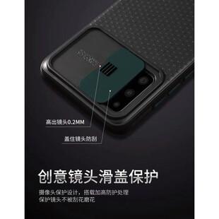 کاور لاین کینگ مدل X21 مناسب برای گوشی موبایل سامسونگ Galaxy A31