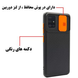 کاور لاین کینگ مدل X21 مناسب برای گوشی موبایل سامسونگ Galaxy A51
