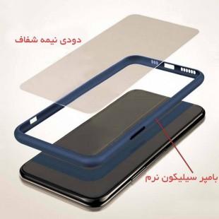 کاور مدل XM222C مناسب برای گوشی موبایل شیائومی Redmi 9c