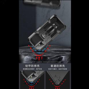کاور مدل Warrior مناسب برای گوشی موبایل شیائومی Redmi Note 10