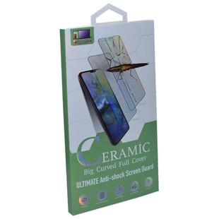 محافظ صفحه نمایش مات مدل LKFCM مناسب برای گوشی موبایل سامسونگ Galaxy A21S