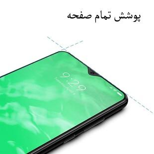 محافظ صفحه نمایش مات مدل LKFCM مناسب برای گوشی موبایل ریلمی 7