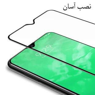 محافظ صفحه نمایش مات مدل LKFCM مناسب برای گوشی موبایل ریلمی 7i