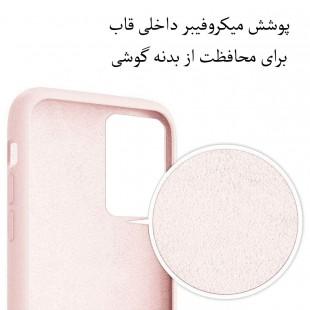 کاور مدل BTISLCN مناسب برای گوشی موبایل شیائومی Poco M3 Pro