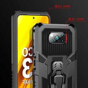 کاور آیرون من مدل Avenger مناسب برای گوشی موبایل شیائومی Redmi Note 9T