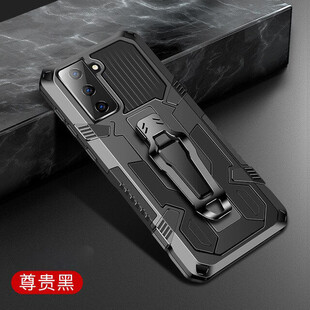 کاور آیرون من مدل Avenger مناسب برای گوشی موبایل سامسونگ Galaxy S21 Plus