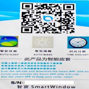 کیف کلاسوری مدل Clear View مناسب برای گوشی موبایل شیائومی Redmi Note 9