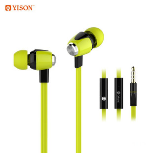 High-Quality-S30-Cheap-Hands-Free-Wired