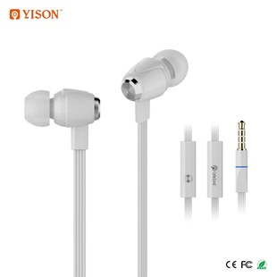 YISON-S30-Hot-Sales-In-ear-Microphone (1)