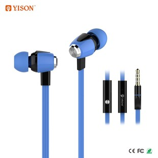 YISON-S30-Hot-Sales-In-ear-Microphone (2)