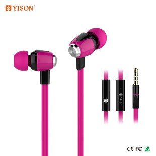 YISON-S30-Hot-Sales-In-ear-Microphone (4)