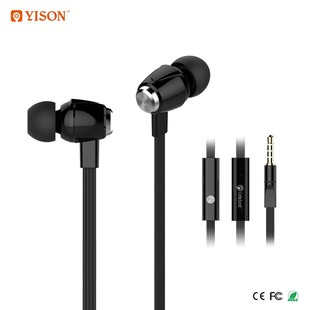 YISON-S30-Hot-Sales-In-ear-Microphone