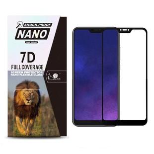 محافظ صفحه نمایش آی تاپ نانو 7D مناسب برای گوشی شیائومی A2 Lite