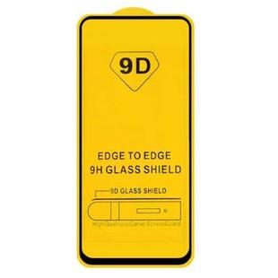 محافظ صفحه نمایش 9D مناسب برای سامسونگ Galaxy A80