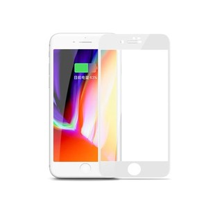 محافظ صفحه جویروم Joyroom iPhone 8 3D Curved Surface JM349